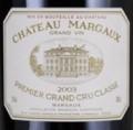 Chateau Margaux 瑪歌酒莊干紅葡萄酒 年份:2003